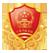 深圳市市场监督管理局-主体身份认证